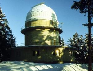 ორმაგი ასტროგრაფის შენობის ხედი