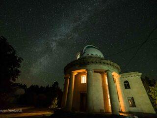 მენისკური ტელესკოპი