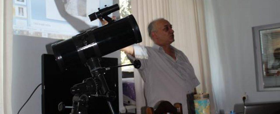 საზაფხულო სკოლა ასტრონომიასა და ასტროფიზიკაში