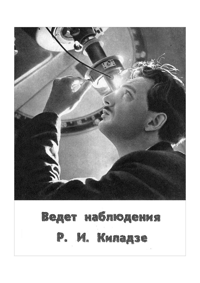 r.-kiladze-2